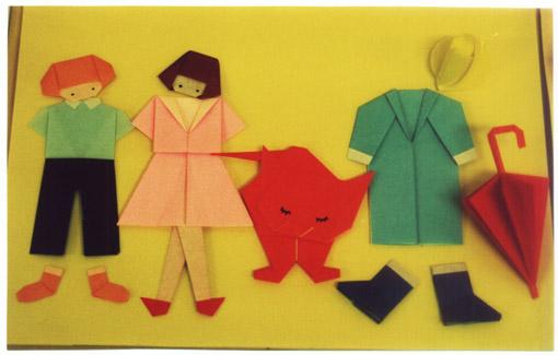 origami11a.jpg