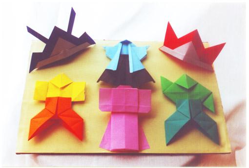 origami6a.jpg