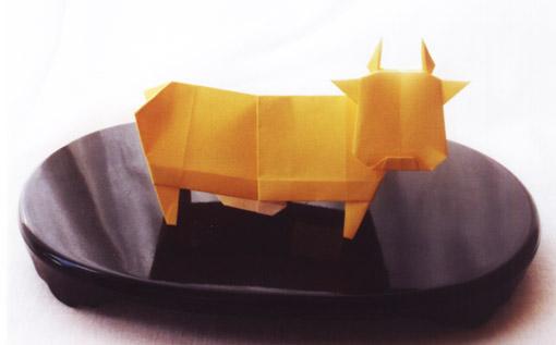 origami7a.jpg