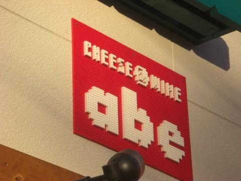 abe (2)