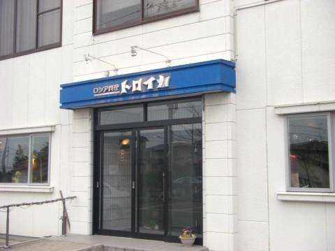 kitakamicheese (1)