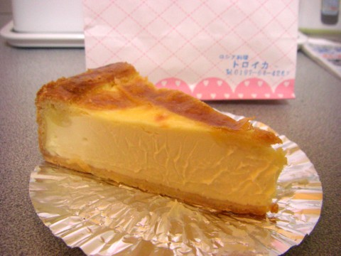 kitakamicheese (4)