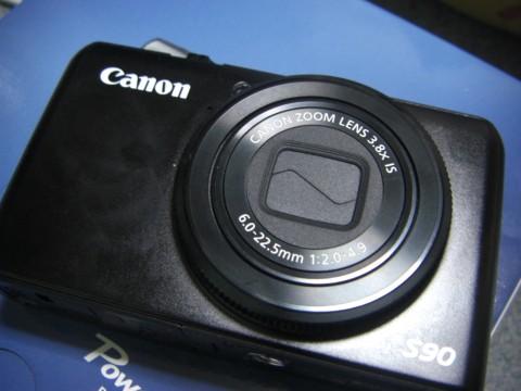 CIMG0008_20100606183815.jpg
