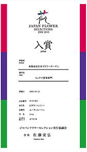 guide568i11.jpg