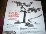 20061020135621.jpg