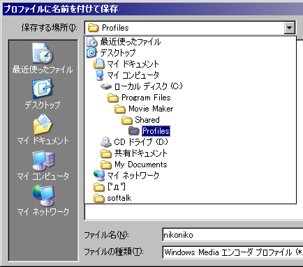 2009031815.png