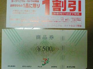 200809281713001.jpg