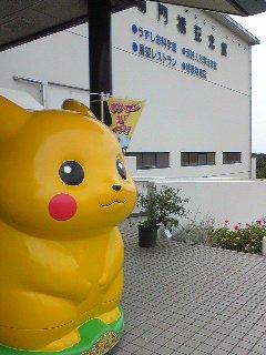 2008natsu21.jpg