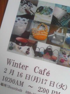wintercafe.jpg
