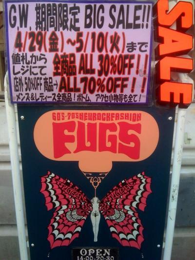 gyhujikuji_convert_20110429182542.jpg