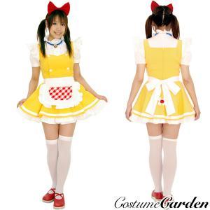 gardenshop_4562192661422_1_convert_20091027011534.jpg