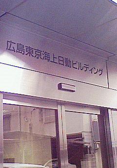 NEC091229 (5)