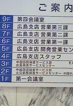 NEC091229 (6)