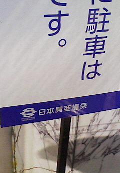 NEC091229 (7)