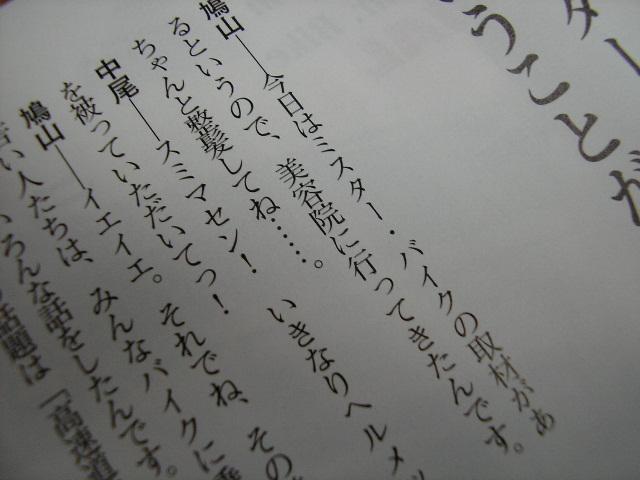 SANY1001A (8)
