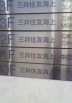 NEC100119 (4)