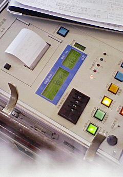 NEC100126 (6)