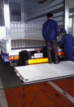 NEC100413 (2)