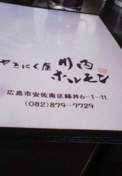NEC100421 (3)