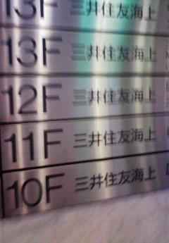 NEC100427 (1)