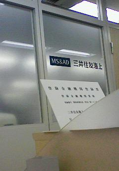 NEC100427 (3)