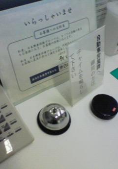 NEC100709 (1)