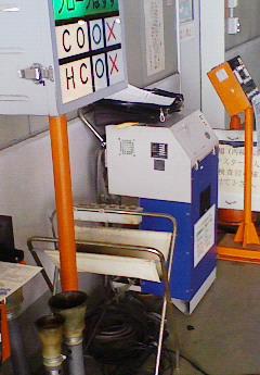 NEC100720 (7)