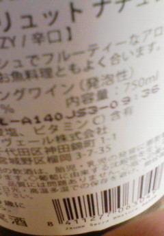 NEC100728 (1)