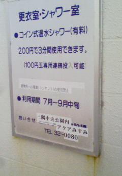 NEC100901 (20)