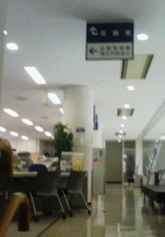 NEC100921 (3)