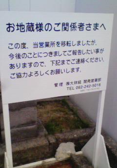 NEC101031b (1)