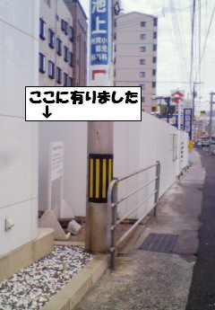 NEC101031b (2)a