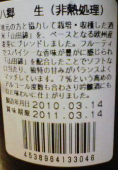 NEC101119 (6)