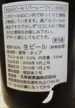 NEC101119 (7)