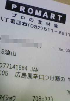 NEC101224 (2)A