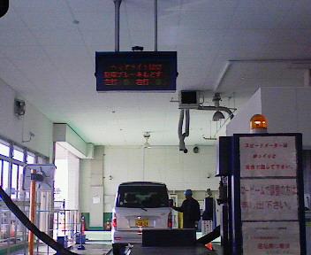 NEC110124 (9)