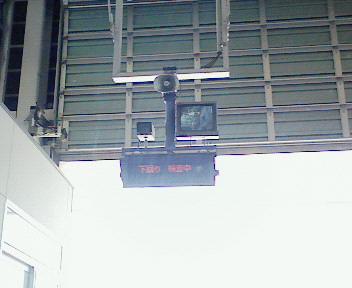 NEC110221 (3)