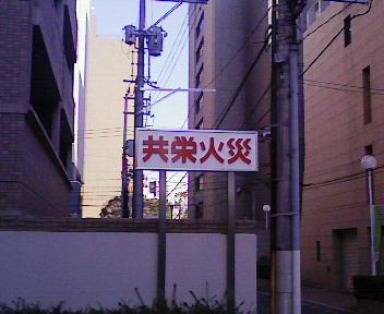 NEC110221 (5)