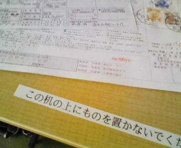 NEC110308 (2)