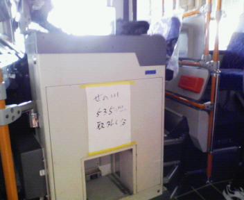 NEC110318 (2)