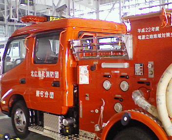 NEC110328 (1)