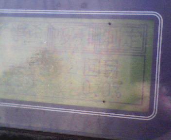 NEC110328 (4)