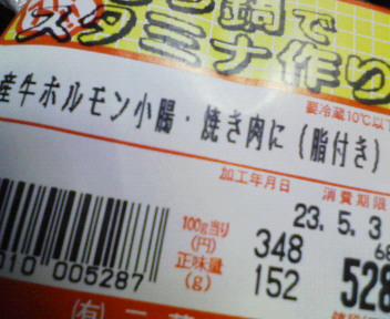 NEC110501 (2)