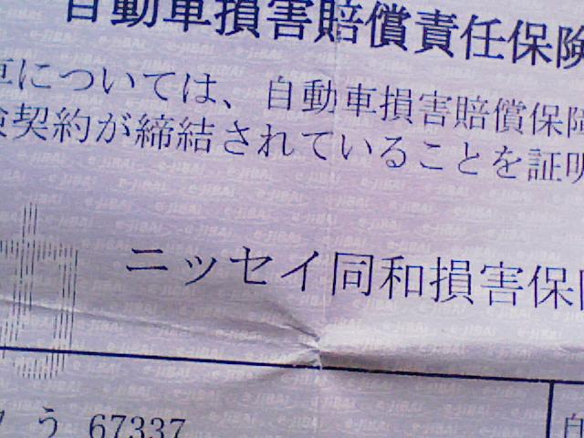 NEC110531 (9)