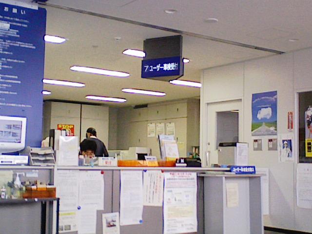 NEC110614 (9)