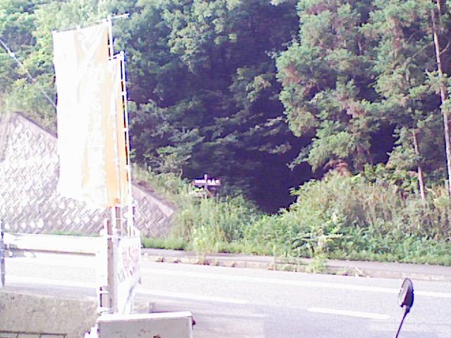 NEC110629 (1)