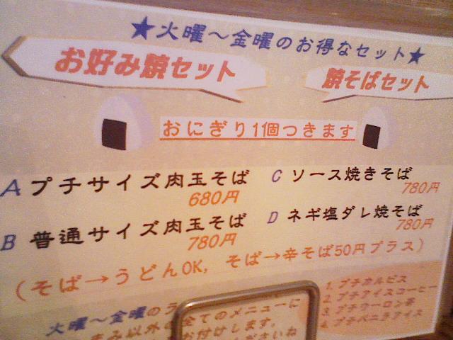 NEC110831 (38)