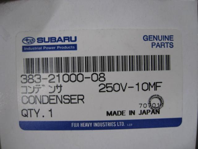 20111020AIMG_1754.jpg