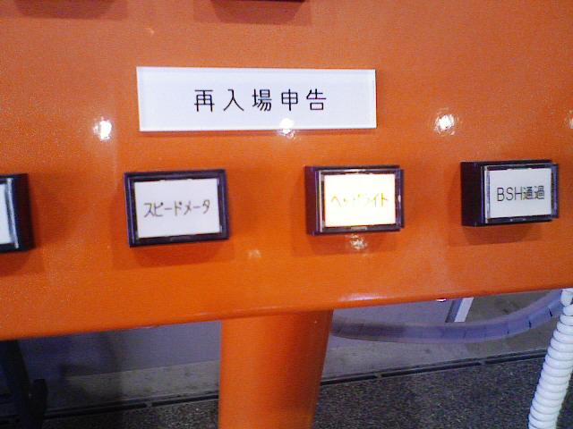 NEC111028 (6)
