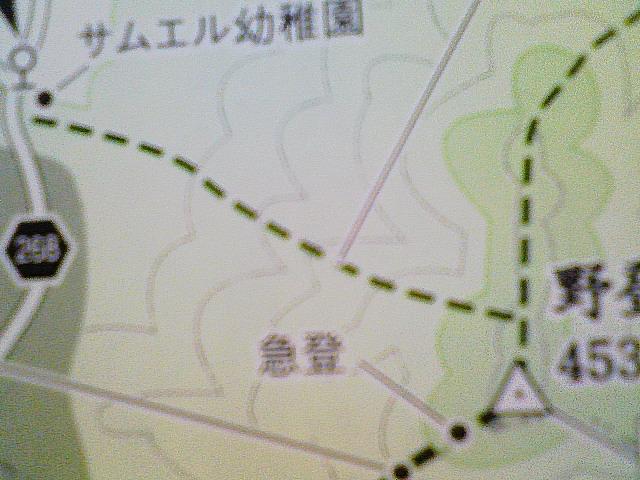 NEC111116 (54)